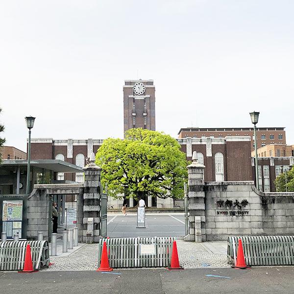 京都大学校門