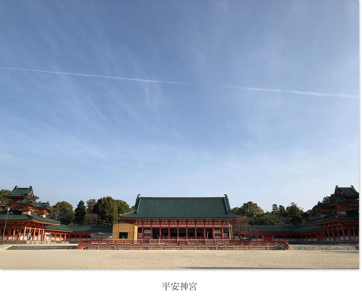 神苑入口と桜