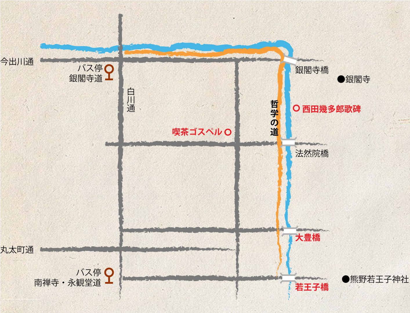 哲学の道周辺マップ。
