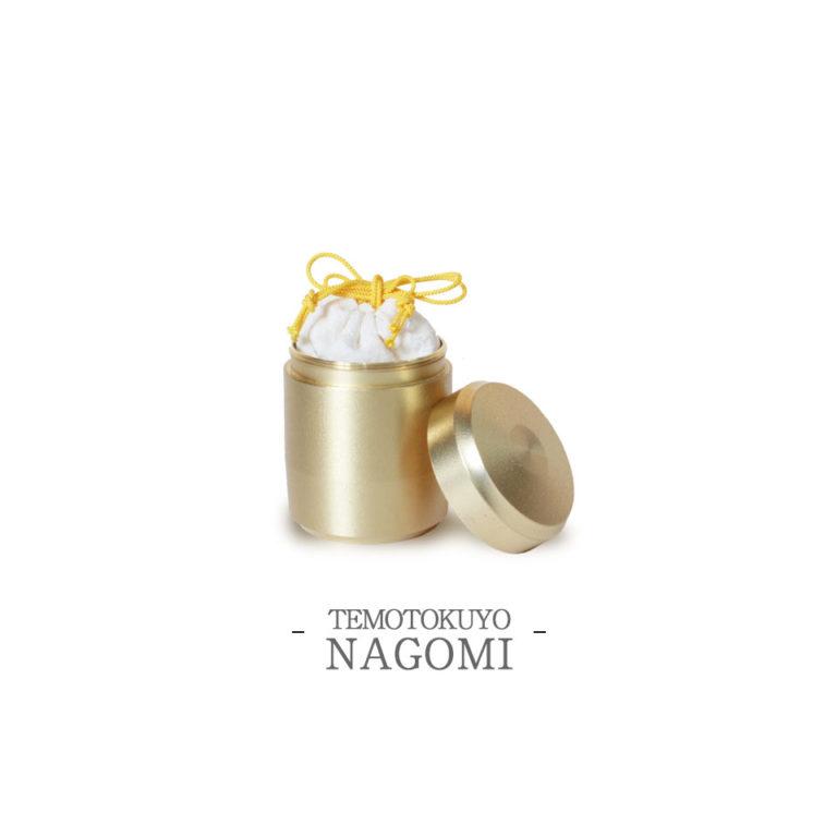 ミニ骨壷なごみ金色のサムネ画像