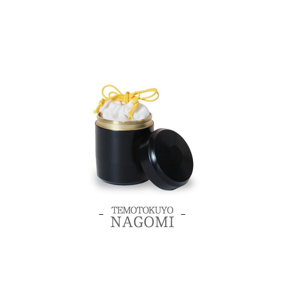 ミニ骨壷なごみ黒色のサムネ画像