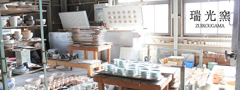 瑞光窯の窯の風景