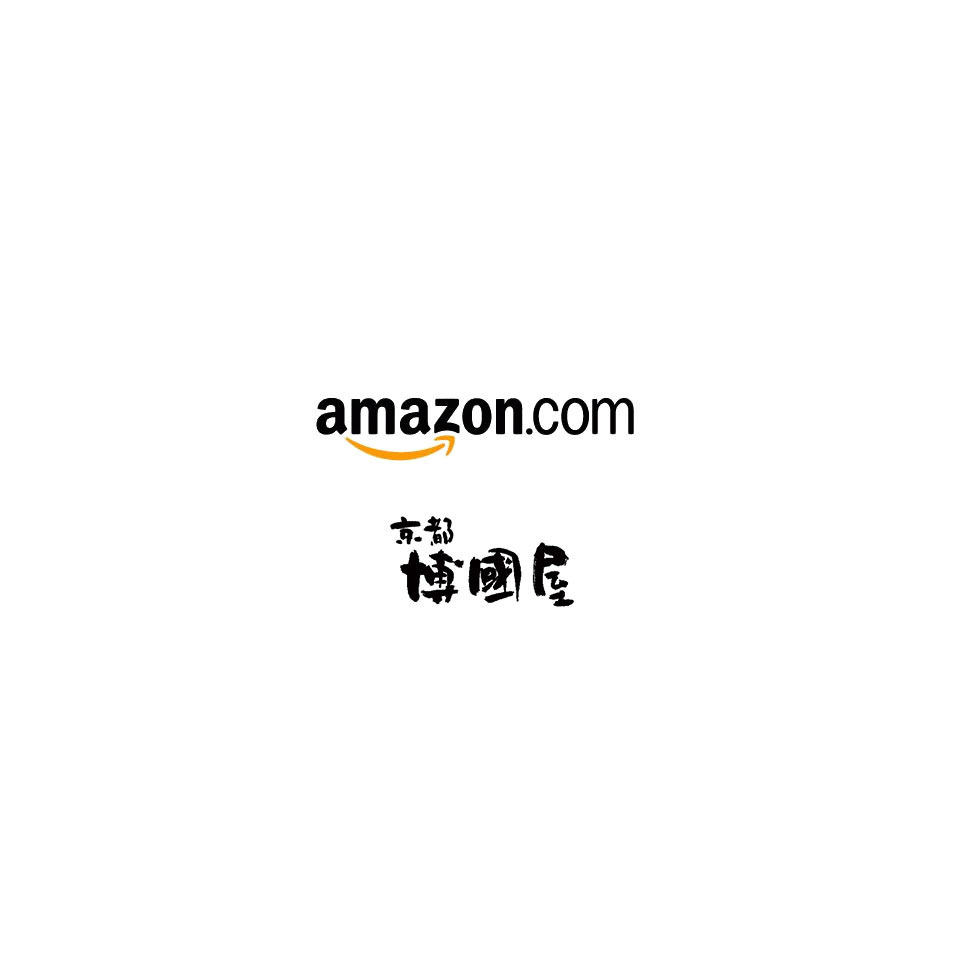 博國屋はアマゾンでも買えます