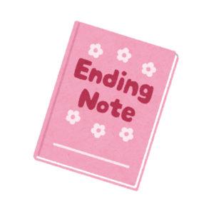 手元供養とエンディングノート