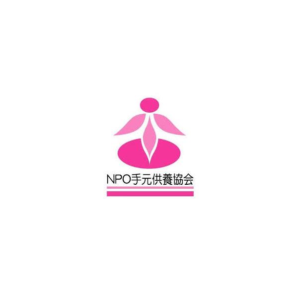 手元供養協会ロゴ