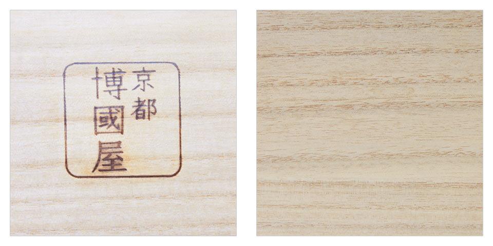 想い出を詰める伝書箱の桐の表面